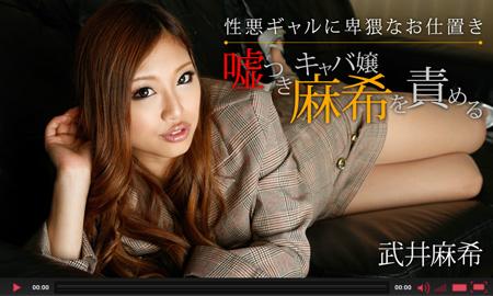 HEYZOで武井麻希が対面座位でガンガン突かれたっぷり中出しでイキまくる